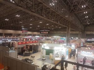 Fiera International Trade market