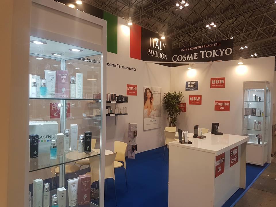 Cosme Tokyo Fiera International Trade market