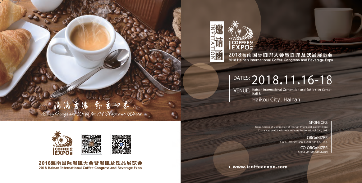 Caffè Expo 2018 International Trade market