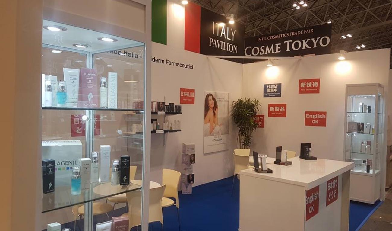 news-cosme-tokyo-2
